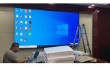 临沂岚山法院会议室LED会议屏应用