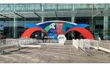 中国(青岛)艺术博览会