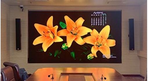 枣庄市司法局会议室LED会议屏应用