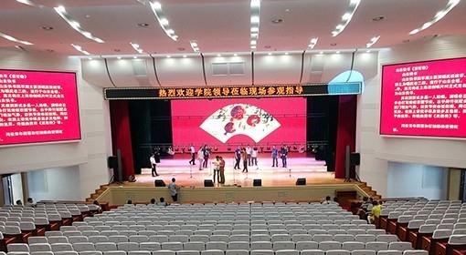 大型会议厅建设