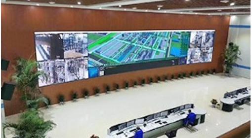 山东石化指挥中心指挥中心LED显示屏应用