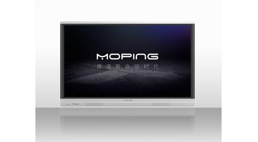 M86智能会议平板触摸一体机