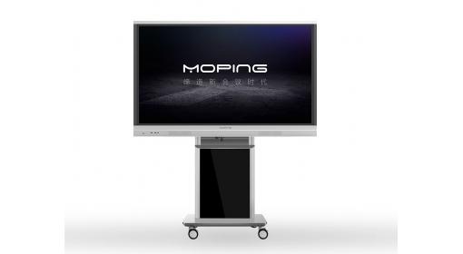 M75智能会议平板触摸一体机