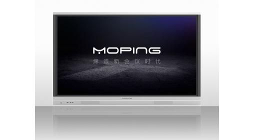M98智能会议平板触摸一体机