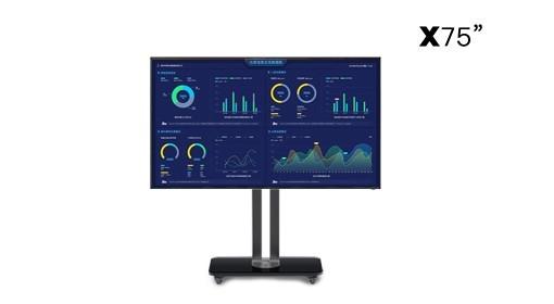 "x75""商业办公专用显示器介绍"