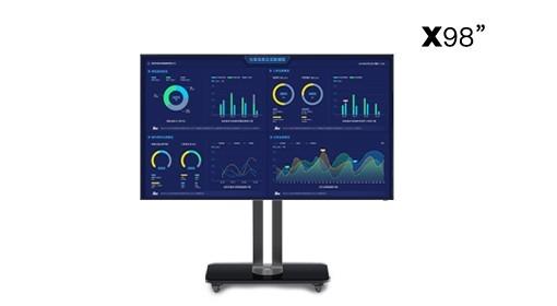 "x98""商业会议专用显示器介绍"