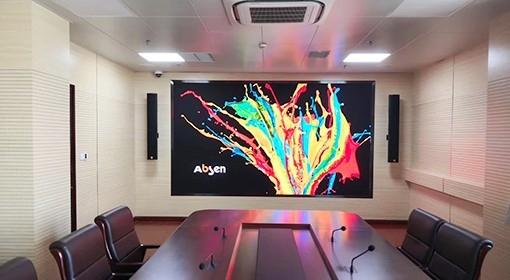 日照山海制造企业会议室LED显示屏应用